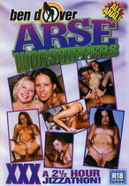 Arse Worshippers