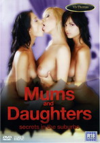 Mums And Daughters 1: Secrets In The Suburbs