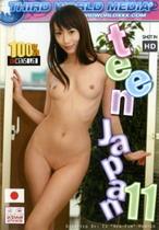 Teen Japan 11