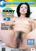 Hairy Japanese Grandmas 3